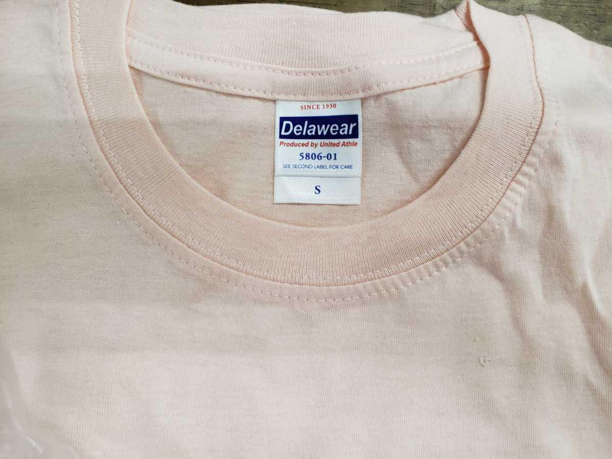 新品 UnitedAthle ユナイテッドアスレ 4.0オンス 薄ピンク Tシャツ メンズS 無地_画像2