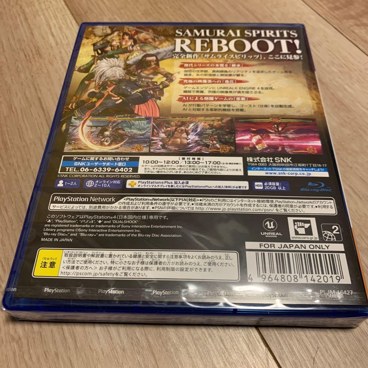 【PS4】 SAMURAI SPIRITS