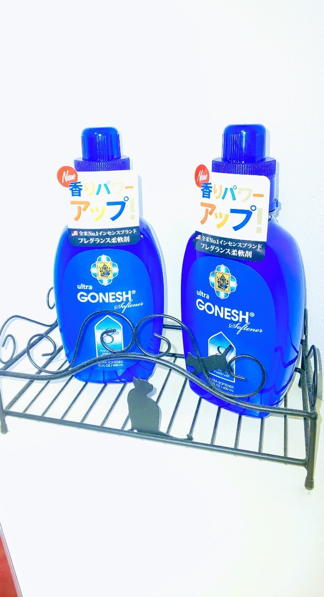 ガーネッシュ【2本セット】 ☆NO8☆ GONESHウルトラソフナー(柔軟剤)