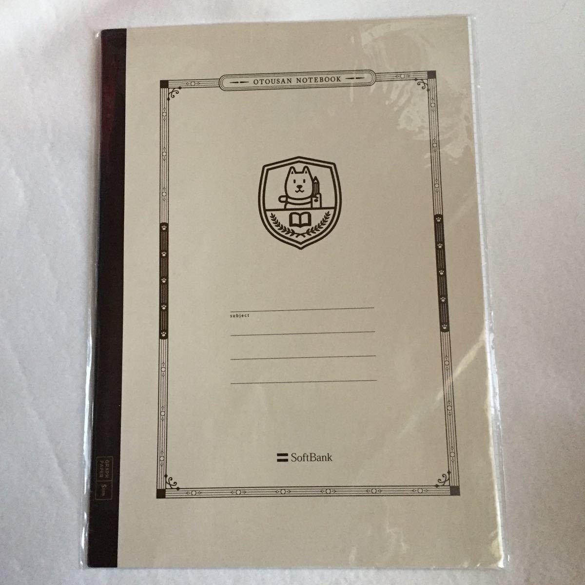 お父さん B5 ノート イラスト SOFT BANK ソフトバンク 日本製 新品 非売品 オリジナル 文具 文房具 ノベルティグッズ