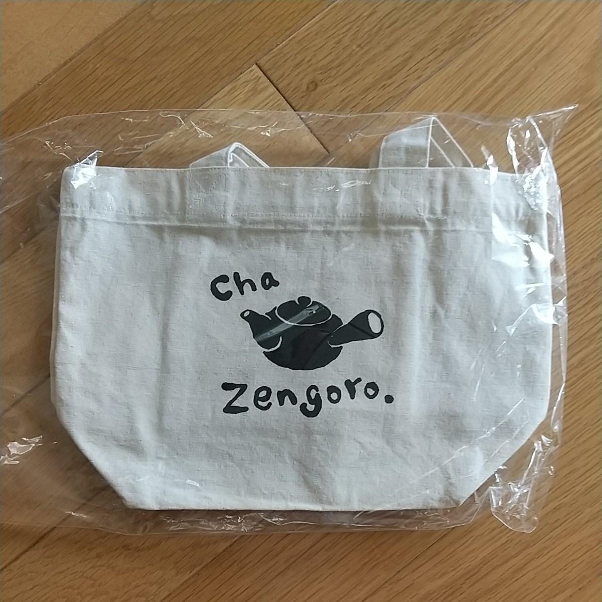 cha    zengoro.オリジナルトートバッグ