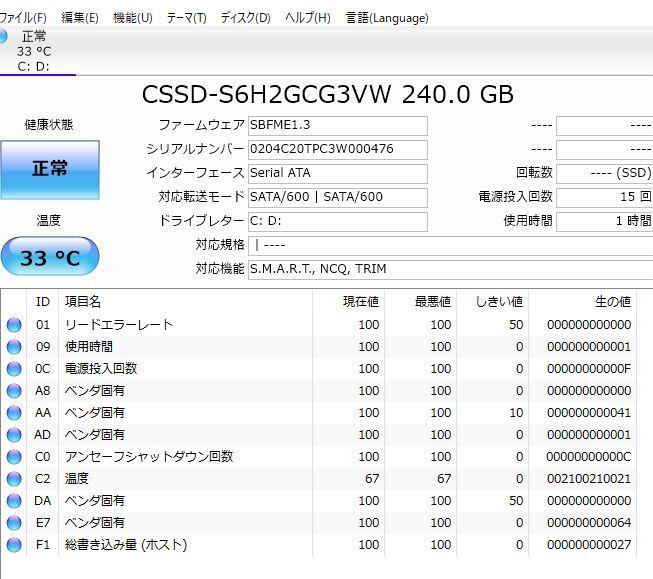 中古良品 最新Windows10+office 爆速SSD240GB NEC LS550/E core i5/4GB/15.6インチ/DVDマルチ/HDMI/無線内蔵/テンキー/便利なソフト_画像8