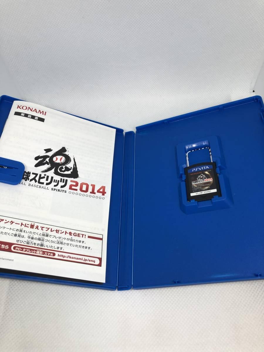 PS VITA ソフト プロ野球スピリッツ2014