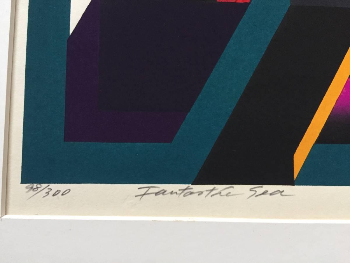 黒崎彰 『 Fantastic Sea 幻想の海 』 木版画 直筆サイン 1973年 額装 【真作保証】 _画像5
