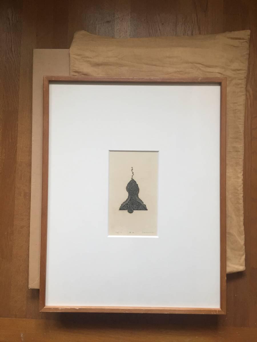 日和崎 尊夫 『凝視』 木口木版  1970年 サイン有 レゾネNo.302  版画集「薔薇刑」より  額装 【真作保証】_画像2