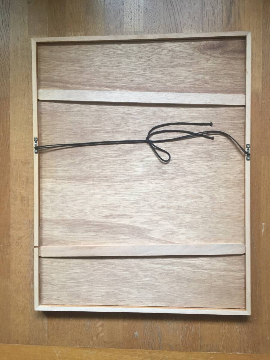 日和崎 尊夫 『凝視』 木口木版  1970年 サイン有 レゾネNo.302  版画集「薔薇刑」より  額装 【真作保証】_画像8