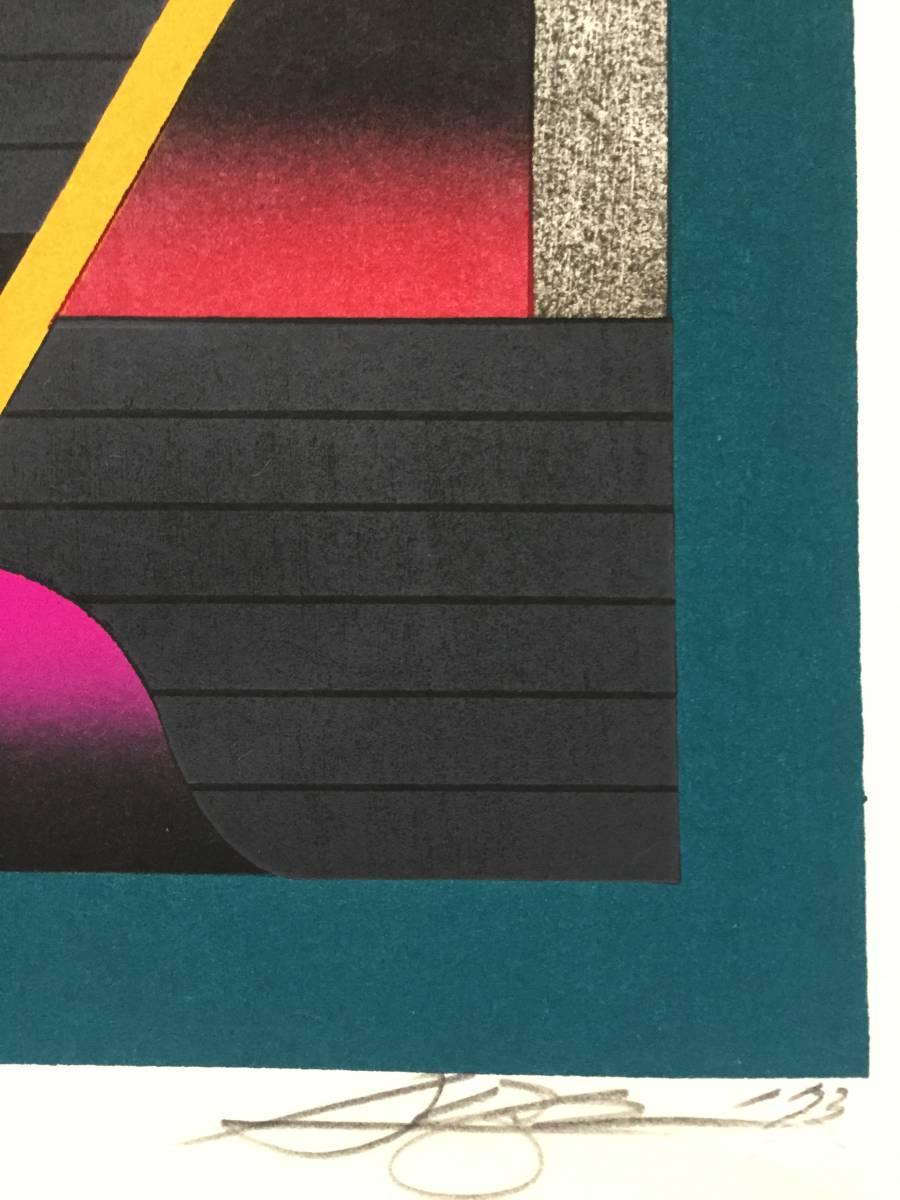 黒崎彰 『 Fantastic Sea 幻想の海 』 木版画 直筆サイン 1973年 額装 【真作保証】 _画像4