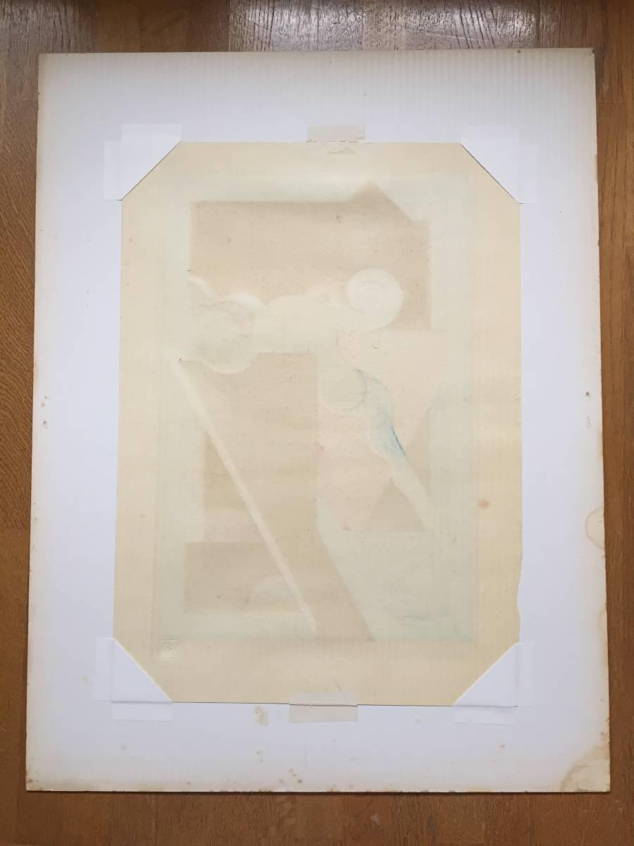 黒崎彰 『 Fantastic Sea 幻想の海 』 木版画 直筆サイン 1973年 額装 【真作保証】 _画像7