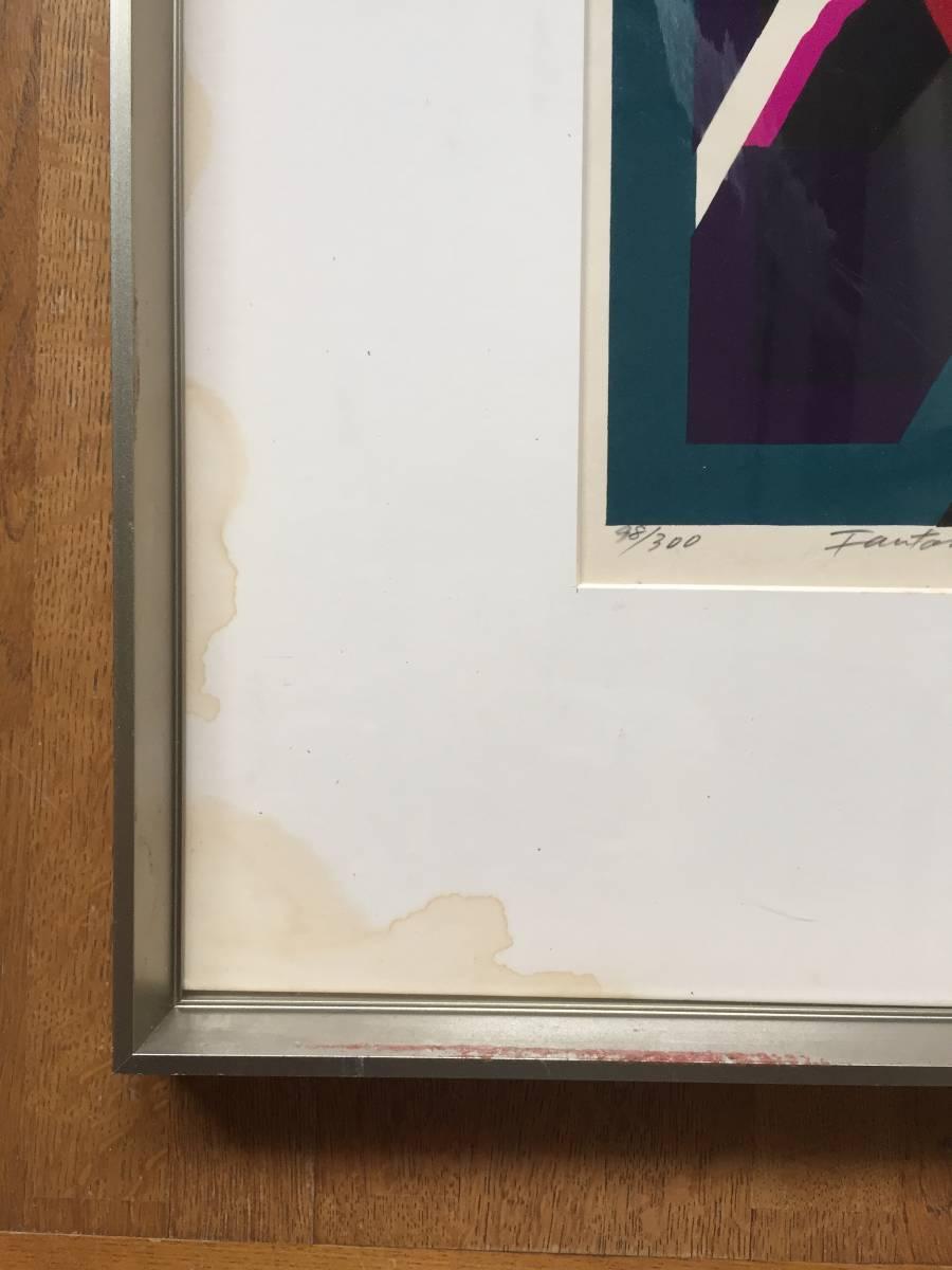 黒崎彰 『 Fantastic Sea 幻想の海 』 木版画 直筆サイン 1973年 額装 【真作保証】 _画像9