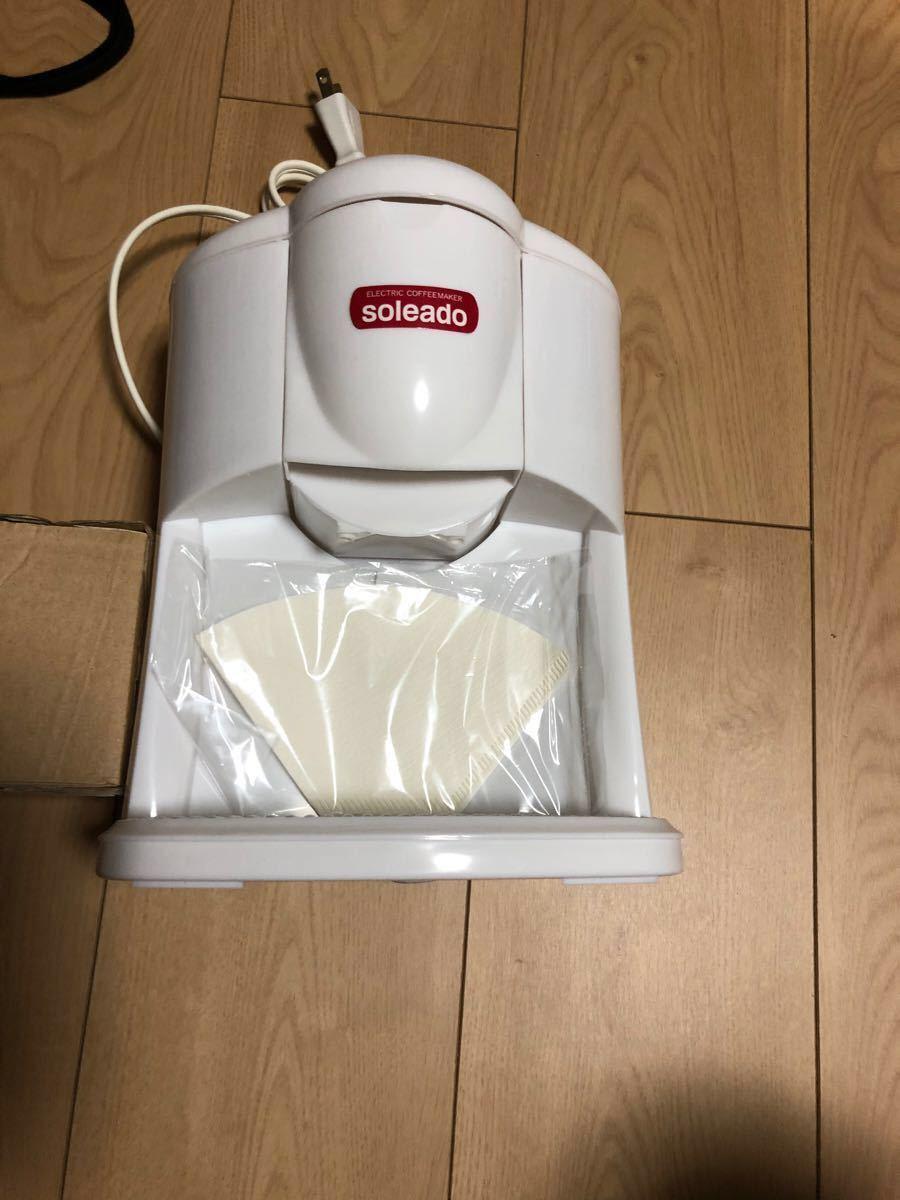 未使用ソレアード コーヒーメーカー 2カップ