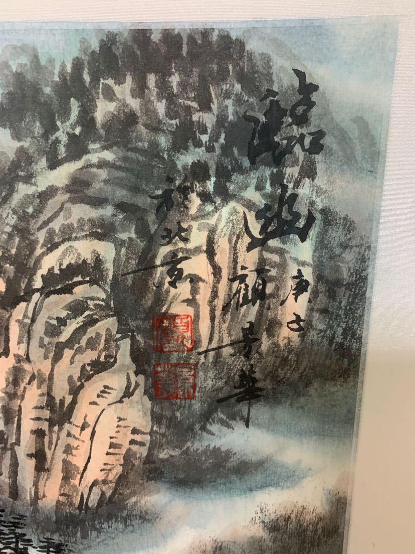 中国美術 肉筆 古美術 掛軸 中国 掛軸 中国美術 掛け軸 山水画掛け軸 絵 画 風景掛軸 肉筆保証 極細工 案頭 書道 真作 書道芸術_画像6