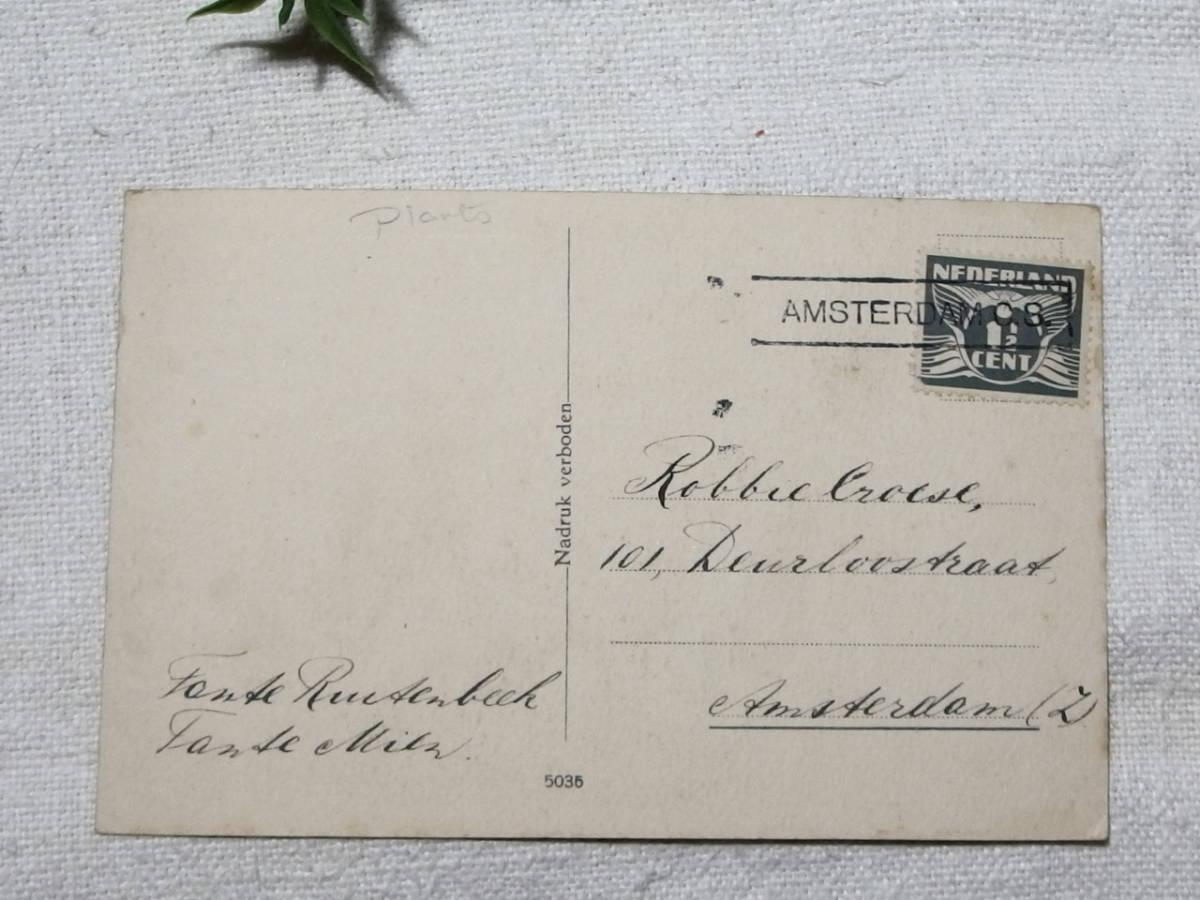 フランスアンティーク ポストカード 絵葉書 キノコと四葉のクローバー ドイツ オランダ ヨーロッパ_画像3