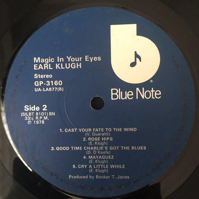 【EARL KLUGH】アール・クルー MAGIC IN YOUR EYES コレクター大放出 ジャズ jazz レコード LP 他多数同時出品! Blue Note_画像3