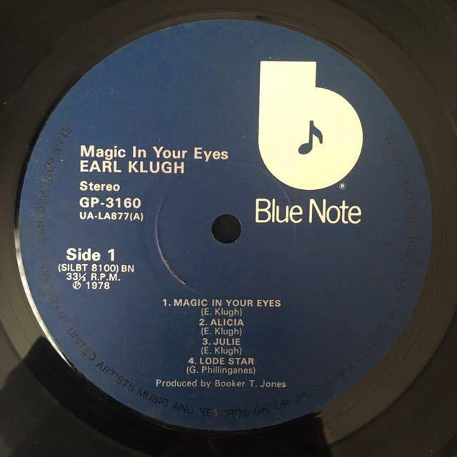 【EARL KLUGH】アール・クルー MAGIC IN YOUR EYES コレクター大放出 ジャズ jazz レコード LP 他多数同時出品! Blue Note_画像2