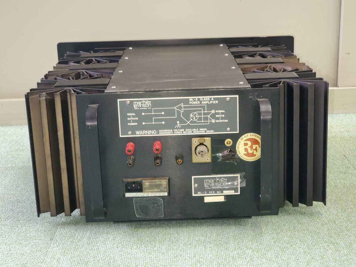 Mark Levinson ML-2L パワーアンプ マークレビンソン 正規輸入品_画像4