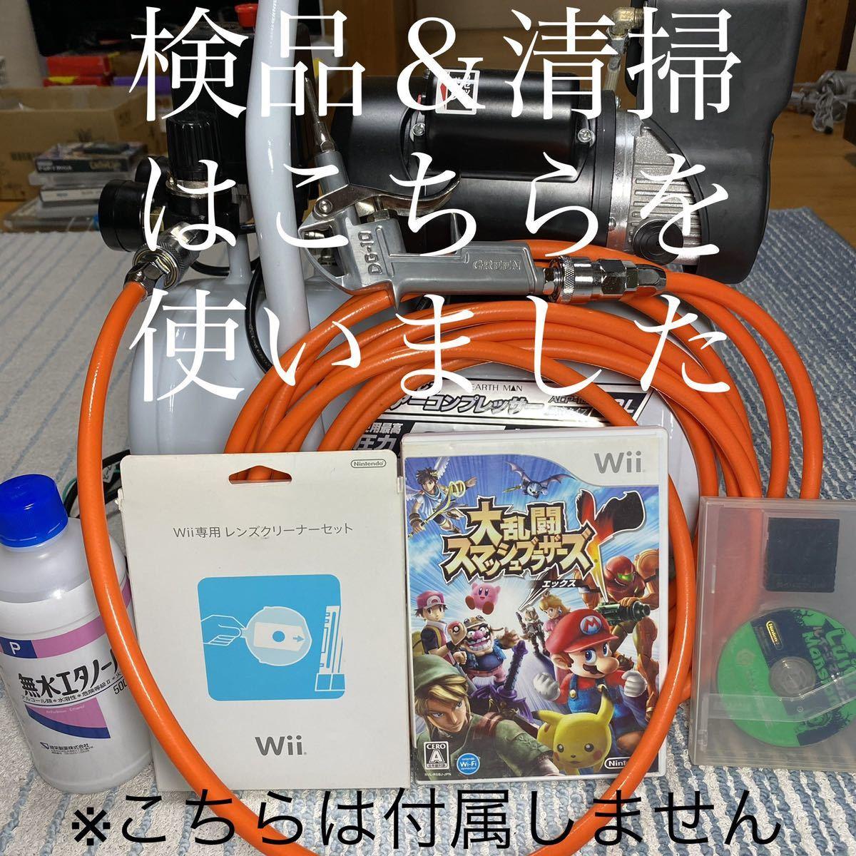【マリオカートすぐ遊べるセット】本体 リモコンプラス マリオカートハンドル付きのセットです
