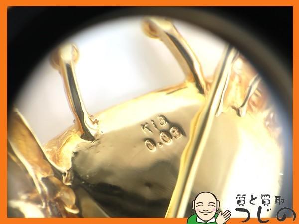 ブローチ ペンダントトップ K18 カニ YG ボルダーオパール ダイヤ D0.03ct 9.4g 美品 質屋 つじの_画像9