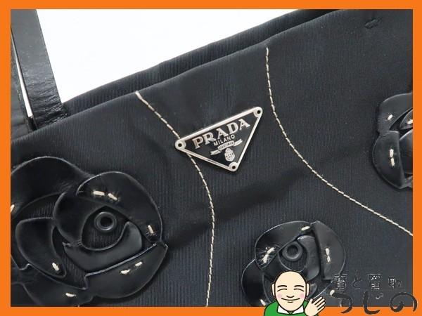 プラダ B11256 ミニ トートバッグ TESSUTO バラ フラワーモチーフ 黒 ナイロン×レザー カード付 美品 質屋 つじの_画像6