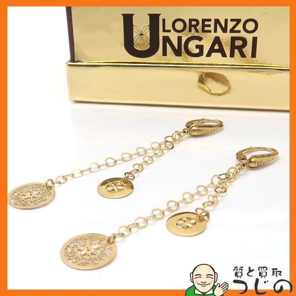 LORENZO UNGARI ロレンツォウンガリ ピアス 750 K18YG カッティング 美品 箱付 質屋 つじの_画像2