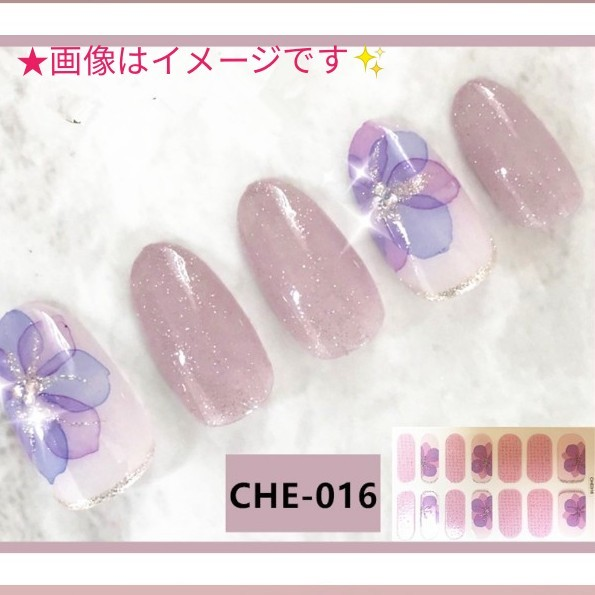 ◆新作◆キラキラ花柄☆ネイルシール☆貼るだけジェルネイル☆リアルネイルシール
