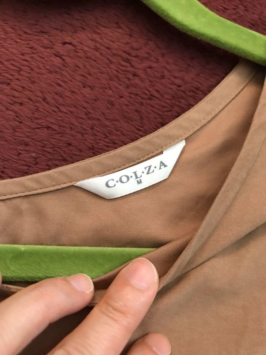 ベージュ☆カットソー☆Mサイズ☆袖が可愛い☆8分丈くらいです☆ トップス