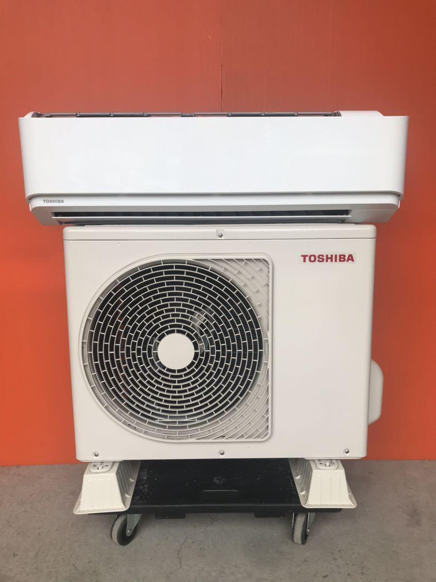 送料無料 高年式・美品 TOSHIBA【RAS-E225P(W)】 ルームエアコン 2019 中古品 6畳 大清快 プラズマ空清搭載エアコン