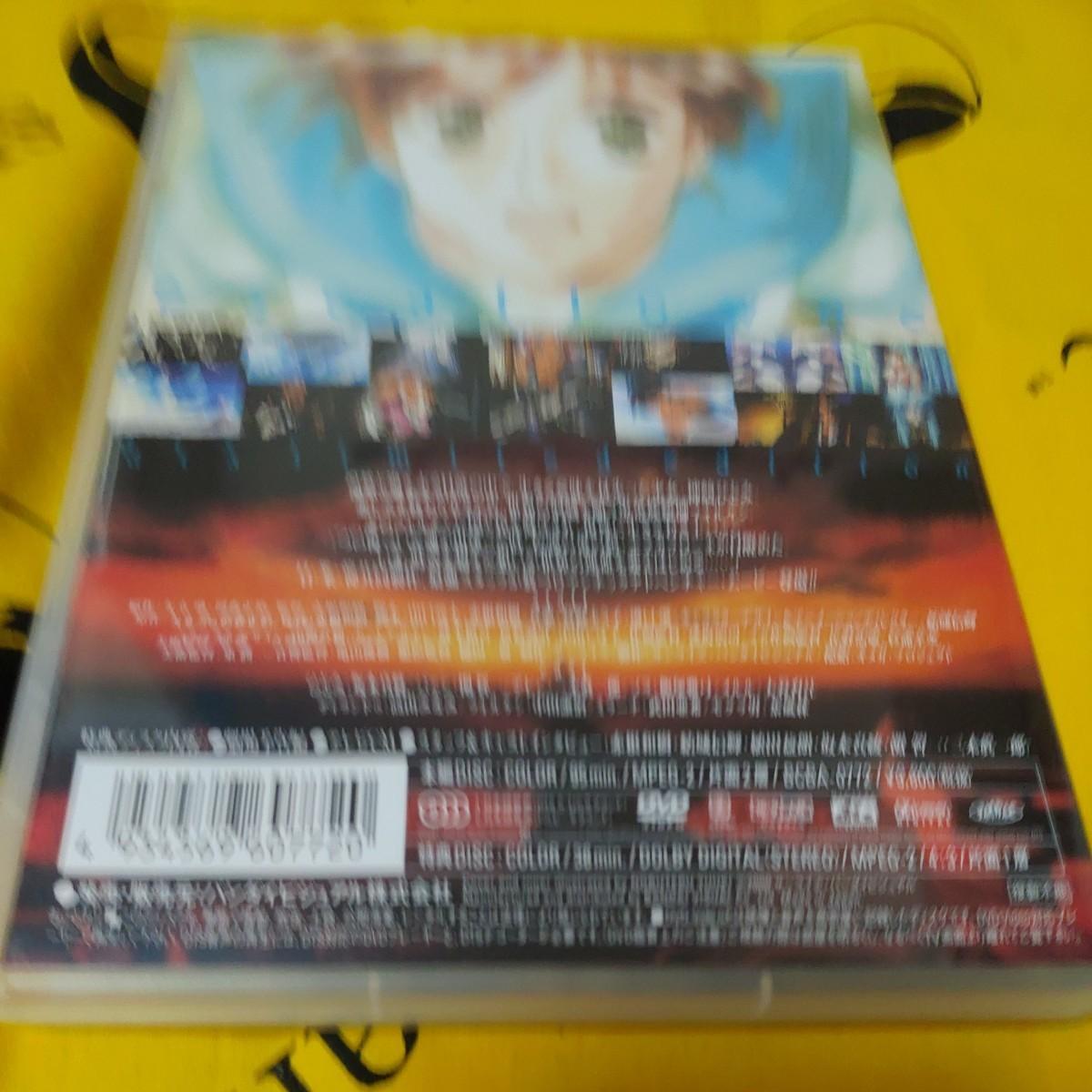 【DVD】エスカフローネ dts limited edition 初回限定生産