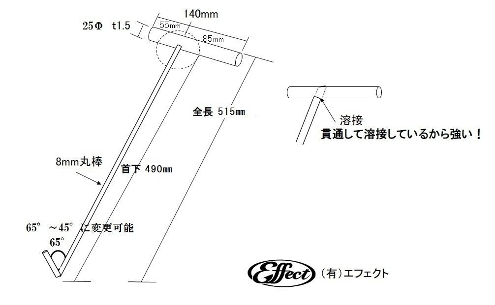 【引く蔵】カギ棒 530mm オフセット 65° かぎ棒 鈎棒 引っ張り棒 フック棒 荷降ろし トラック 箱車 保冷車【14】_サイズはこちらで確認してください。