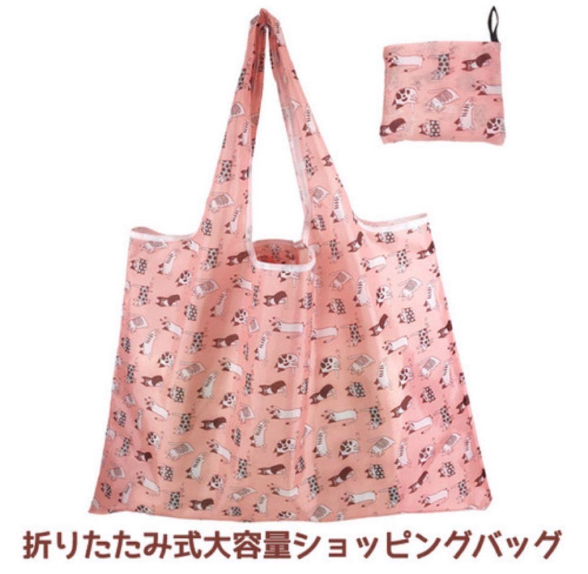 エコバッグ ショッピングバッグ 買い物バッグ ねこ柄 折りたたみバッグ