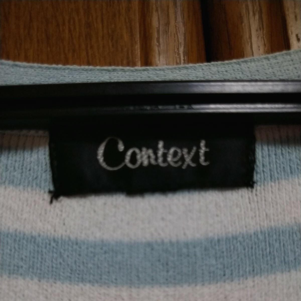 七分袖 ニットカットソーシャツ