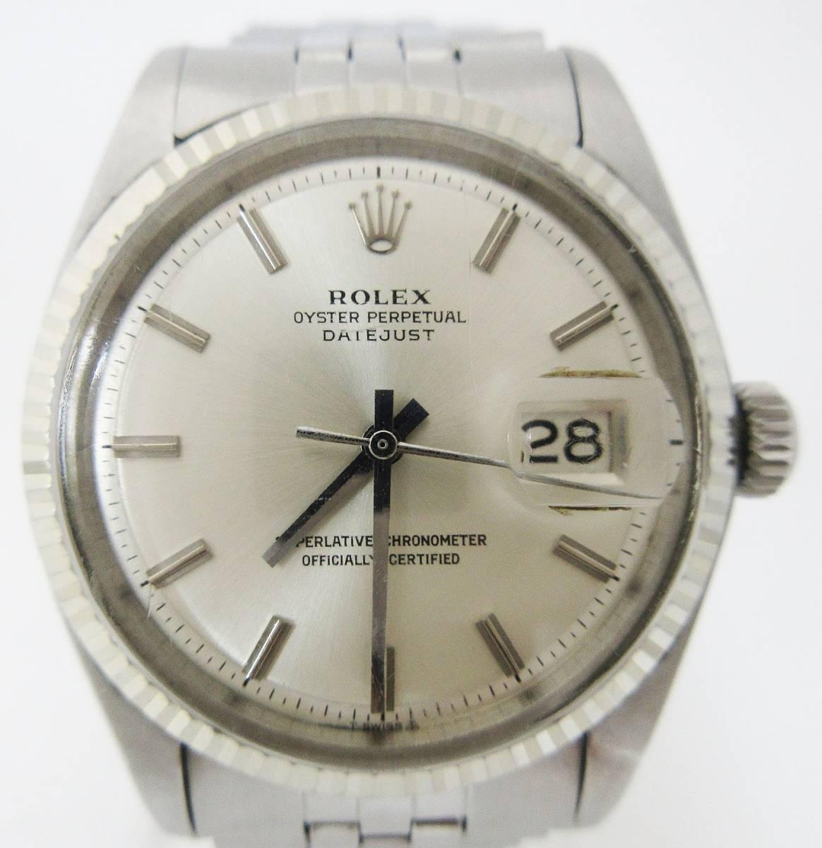 ロレックス 1601 デイトジャスト ROLEX DATEJUST 時計 アンティーク