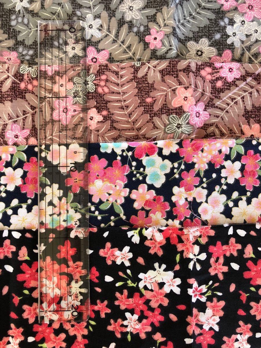 送料無料 ハンドメイド 花柄 生地 4枚セット 50×40 綿 はぎれ ハギレ お買い得 パッチワーク 裁縫 4種類 カットクロス レトロ