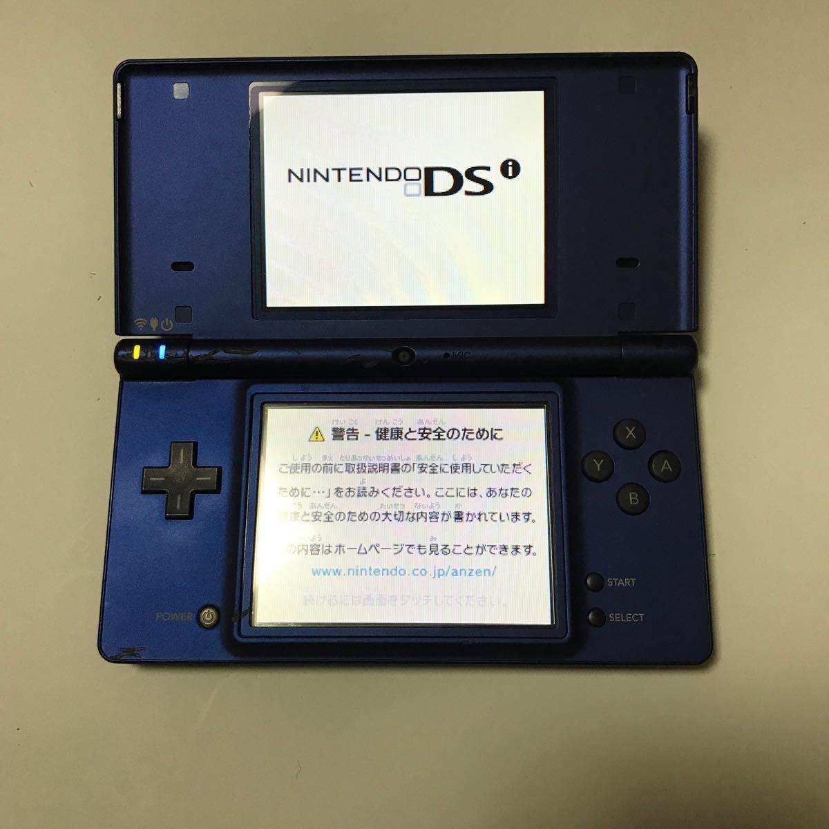 任天堂  ニンテンドーNintendo DSi タッチペン 充電器
