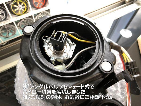HOWELL / ハウエル製 BENZ ベンツ W463 Gクラス ゲレンデ 前期用 後期 LOOK プロジェクター ヘッドライト H7 ハロゲン インナーブラック_画像2