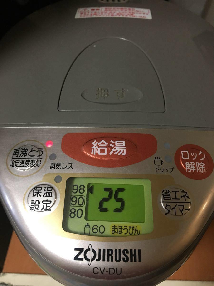 象印 ZOJIRUSHI 象印電気ポット