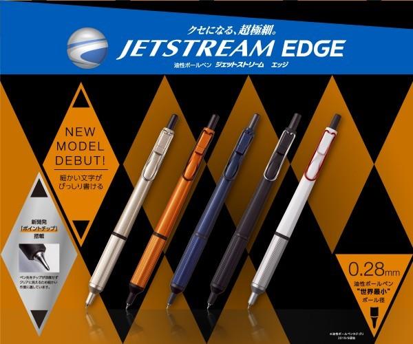 A1353 JETSTREAM EDGE ジェットストリーム エッジ ホワイト _画像1