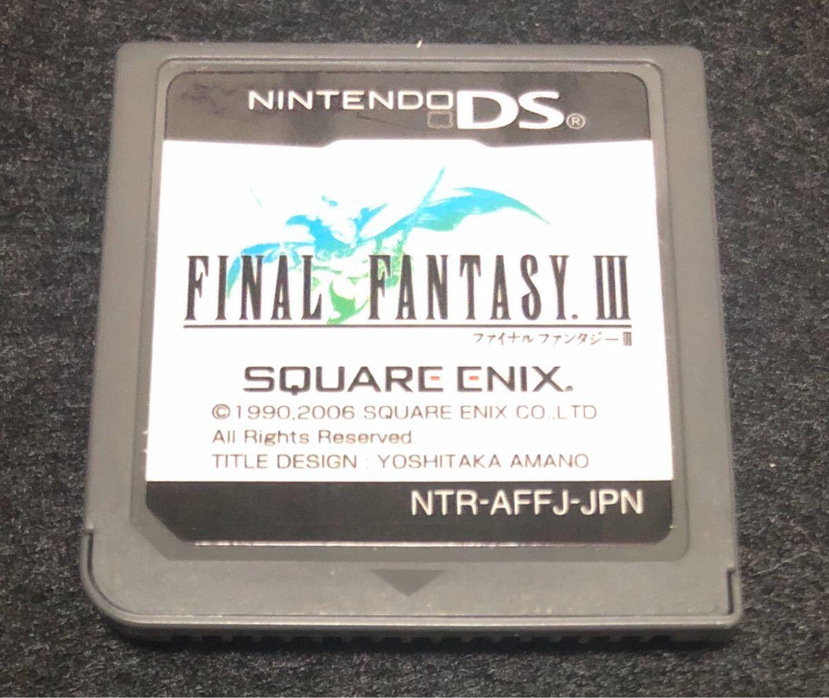 ファイナルファンタジーIII DS