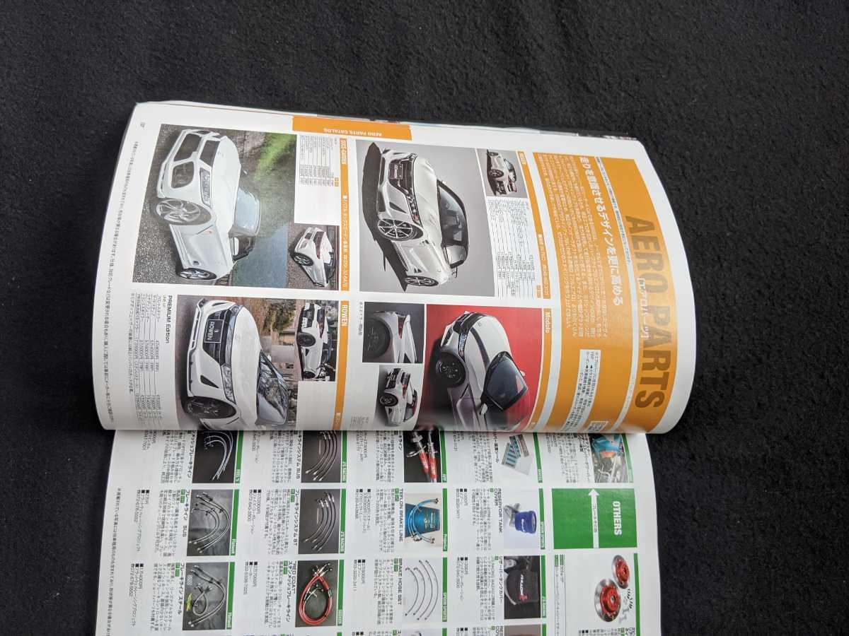 ホンダ S660 チューニング&ドレスアップ徹底ガイド エアロ カスタム Modulo X メンテナンス パーツカタログ HKS マフラー ホイール_画像9