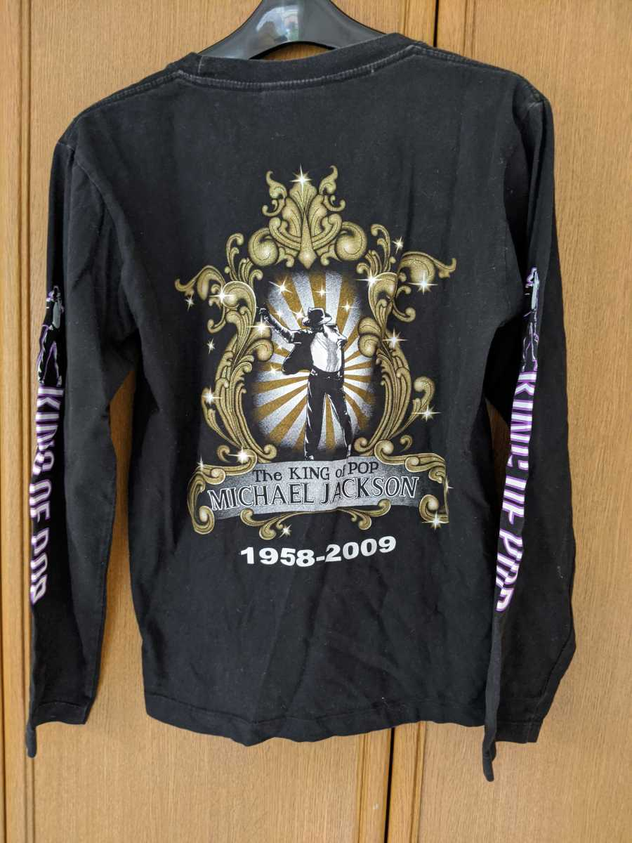 マイケル・ジャクソン 長袖Tシャツ Sサイズ 黒色 即決 ブラック KING OF POP MICHAEL JACKSON _画像2