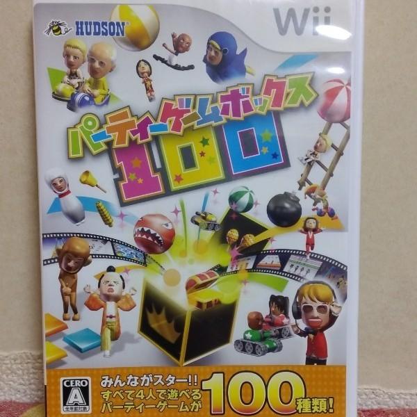 wiiパーティーゲームボックス100中古ソフト