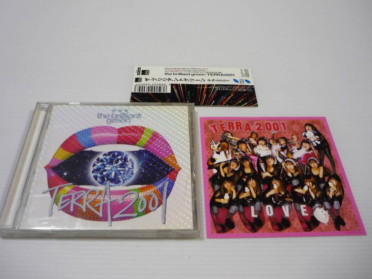 【送料無料】CD TERRA2001 / the brilliant green (帯有)_画像1