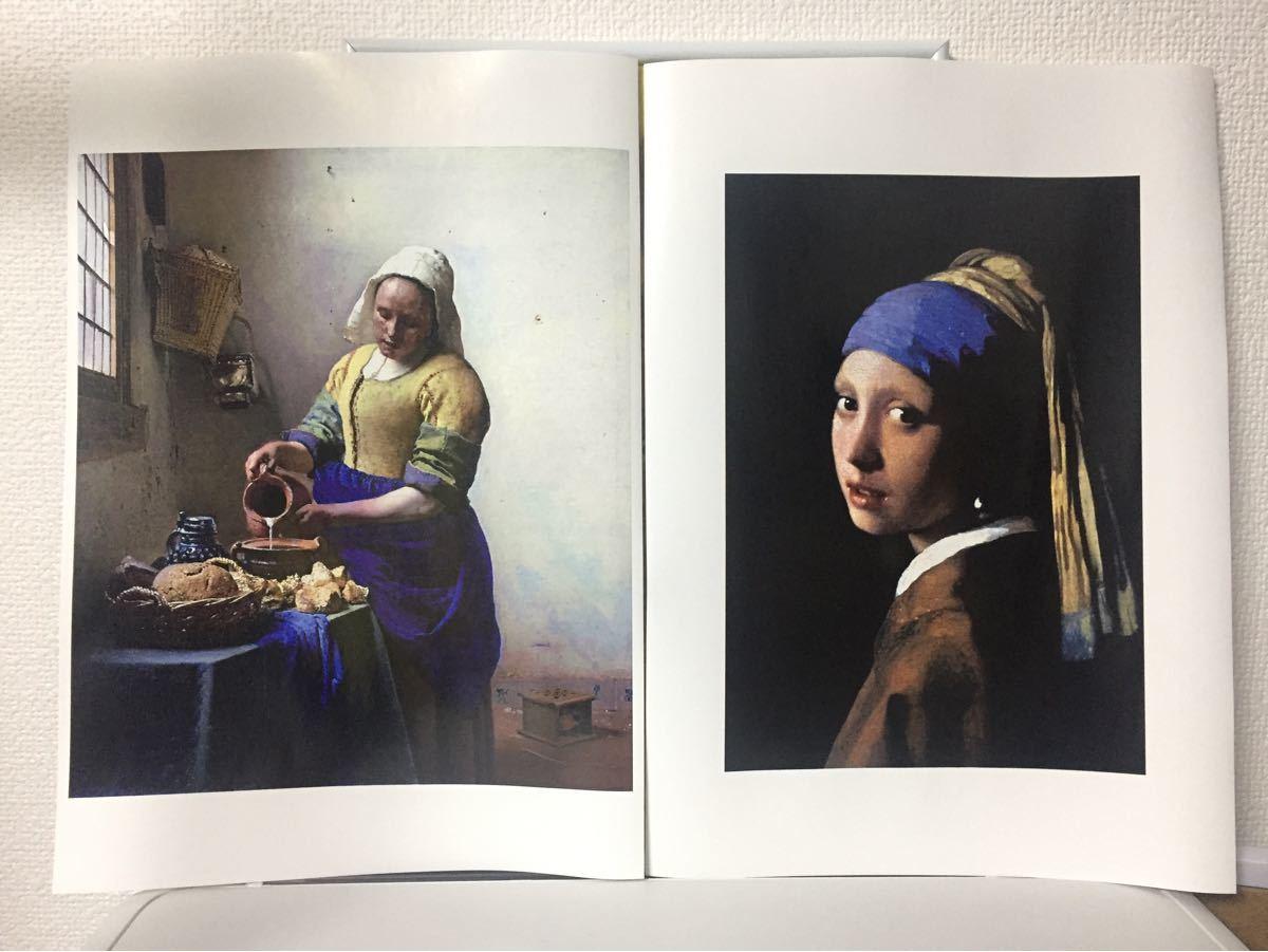 フェルメール 名画 2枚セット アートポスター (A4光沢紙への印刷)