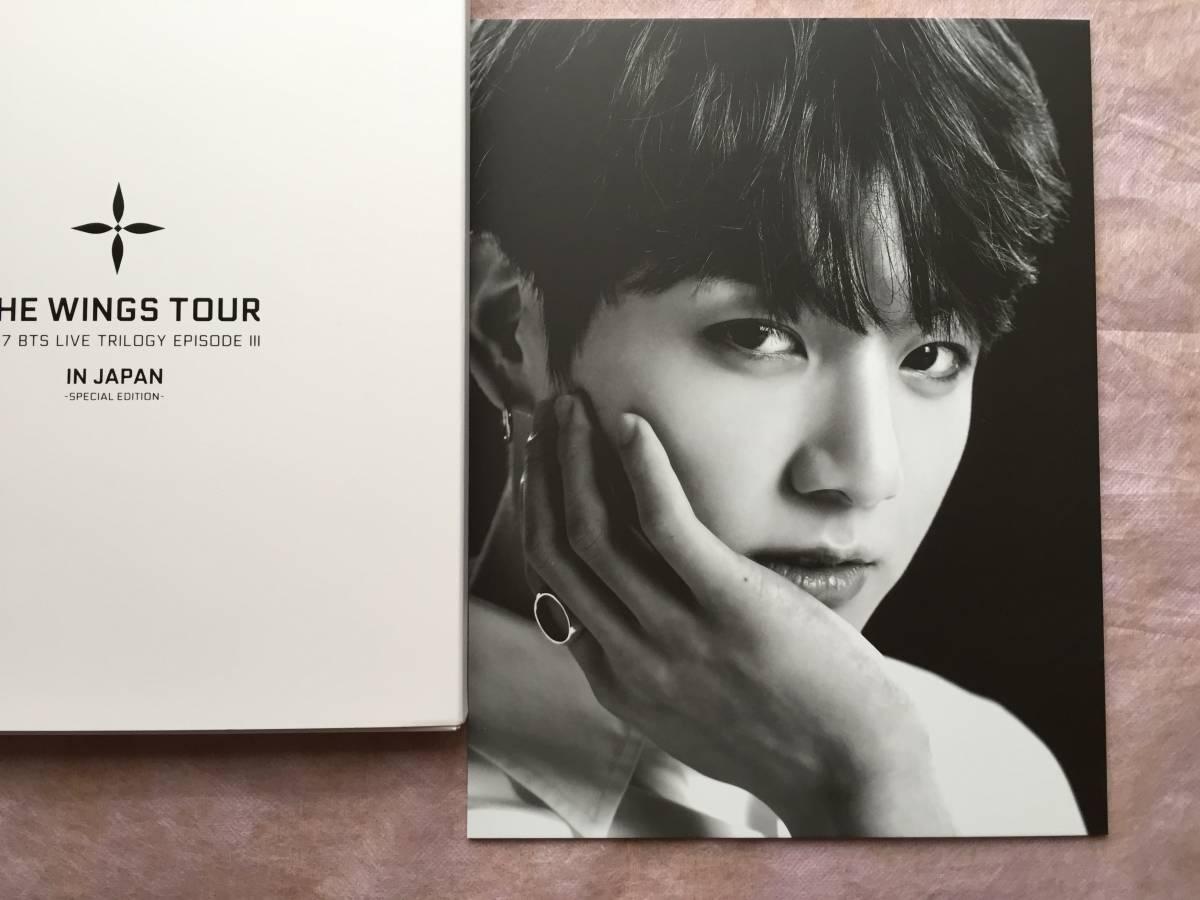防弾少年団 BTS JUNGKOOK THE WINGS TOUR PREMIUM POSTCARD
