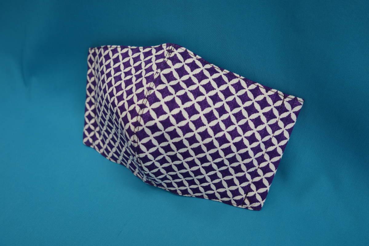 ◆七宝 紫◆縁起物◆吉祥柄◆綿100%◆和柄◆裏地白◆晒し◆マスク用ゴム◆立体◆ハンドメイド◆使い捨てマスク節約◆マスクカバー_画像1