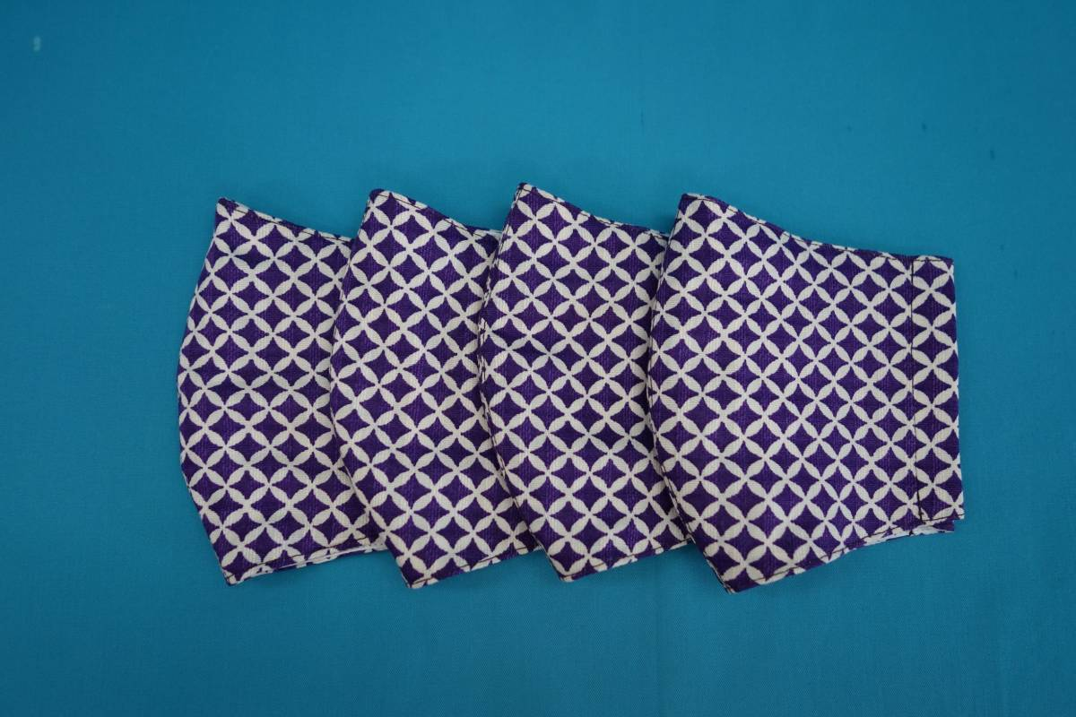 ◆七宝 紫◆縁起物◆吉祥柄◆綿100%◆和柄◆裏地白◆晒し◆マスク用ゴム◆立体◆ハンドメイド◆使い捨てマスク節約◆マスクカバー_画像5