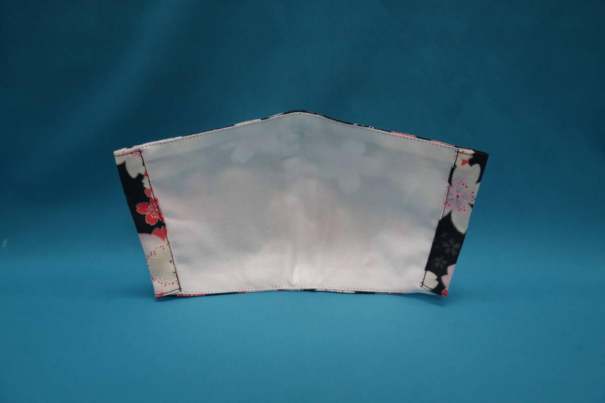 ■桜かのこ 黒 ■綿100% ■和柄 ■裏地白 ■晒し ■マスク用ゴム ■立体 ■ハンドメイド ■使い捨てマスク節約 ■マスクカバー_画像3