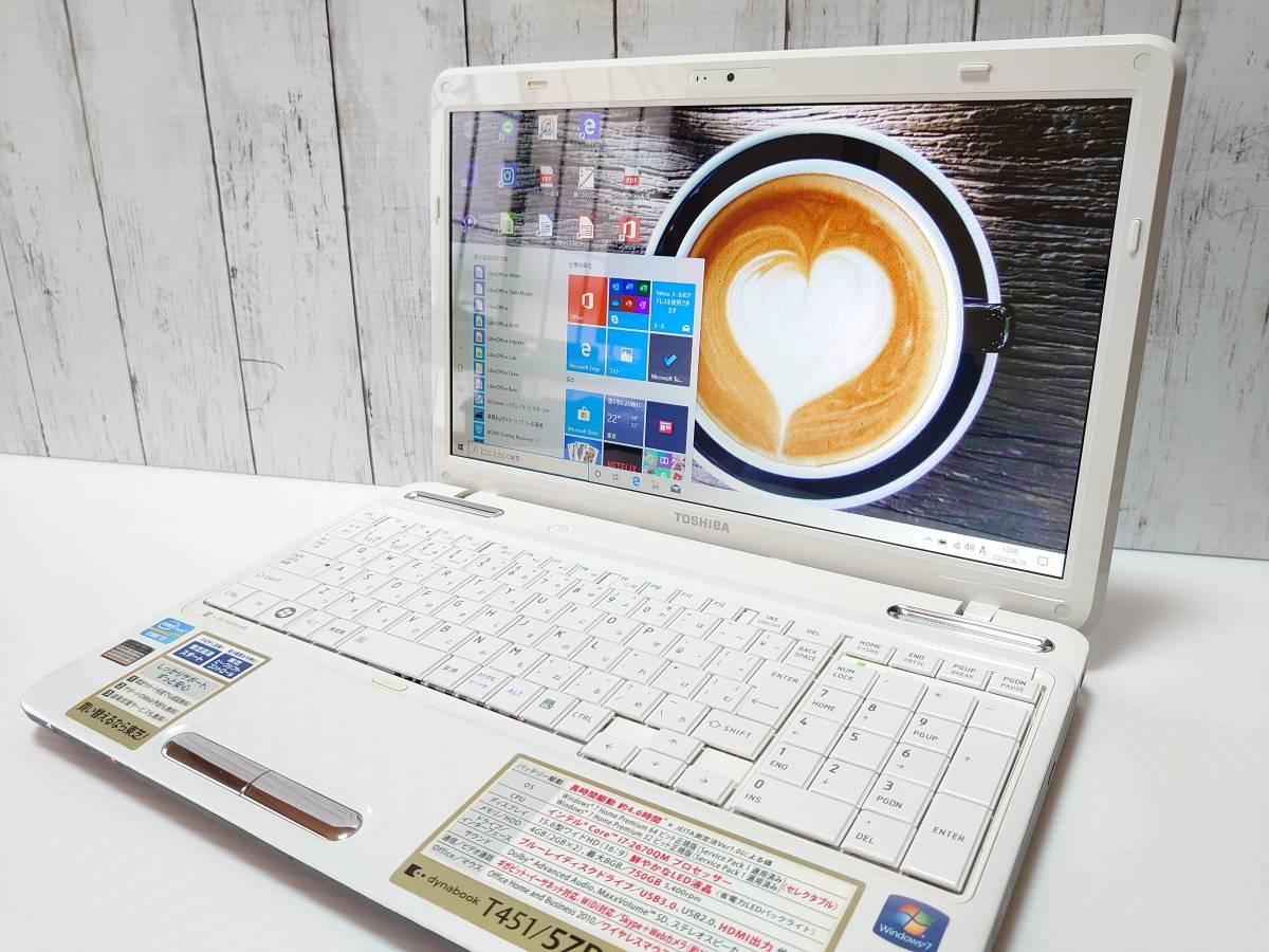【最強i7☆爆速新品SSD512GB】Windows10◇東芝 T451/57◇Core i7-3.10GHz(ターボ♪)◇メモリ8GB/Office/WEBカメラ/Blu-ray/USB3.0/HDMI