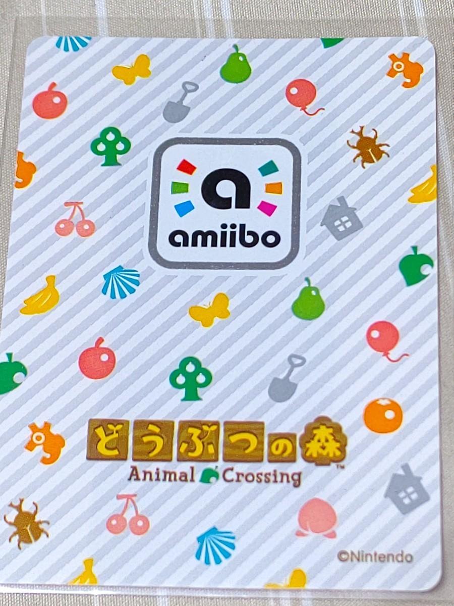 どうぶつの森 amiiboカード おさい  アミーボカード