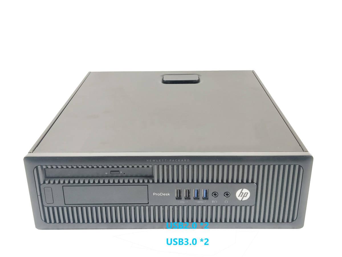 ■驚速 究極PC HP i7-4790 4.0G x8/メモリ32GB■新SSD:960GB+大容量HDD:4TB Win10 Pro Office2019/USB3.0/追加 無線■ProDesk 600 SFF G1-6_画像3