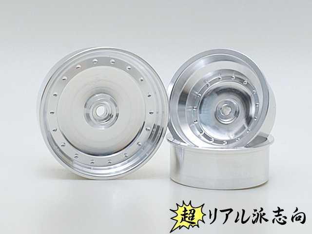 京商 スコーピオン トマホーク 対応 アルミ製 ホイール type1